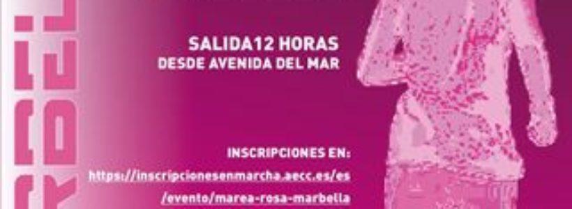 carrera rosa